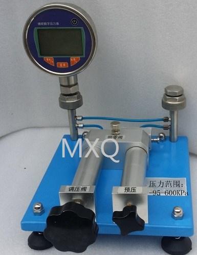 Pressure Comparison Pump
