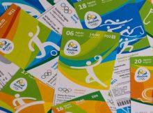 Hackers tem as Olimpíadas do Rio como alvo de ataque, esteja atento para estas ameaças cibernéticas.