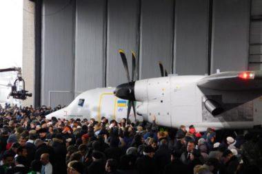 The decline of Antonov