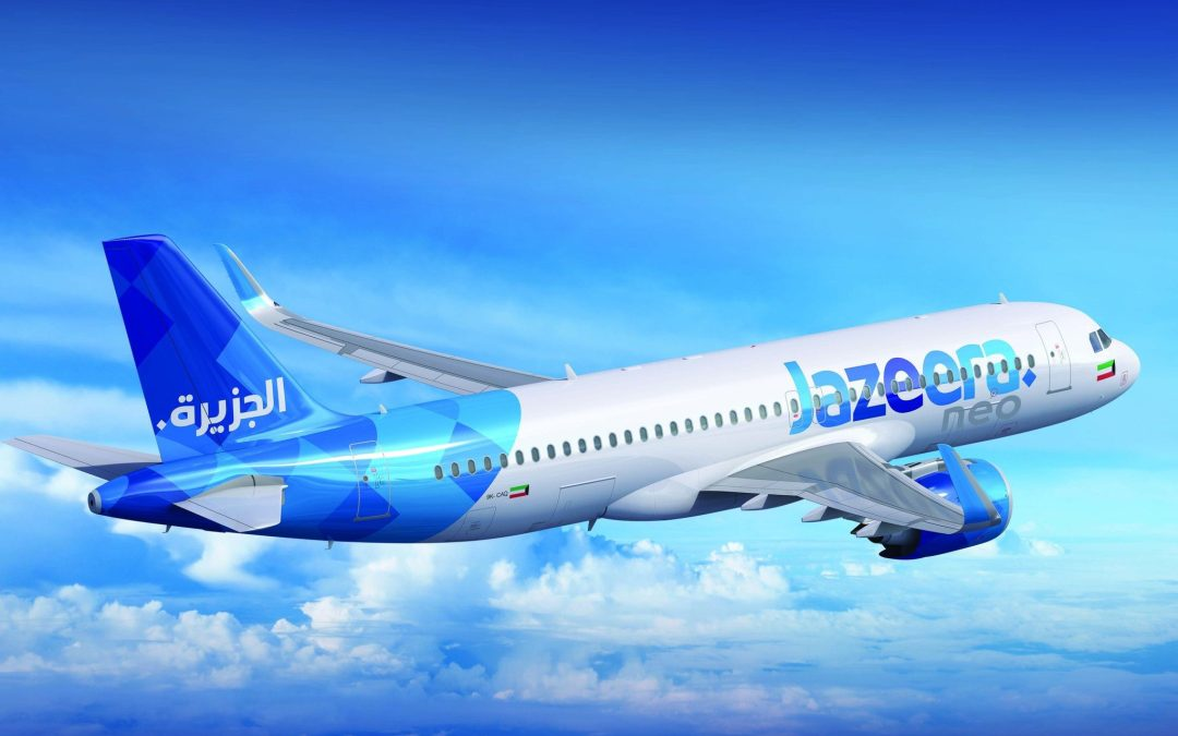 Jazeera Airways has high hopes of Neo London Gatwick-route