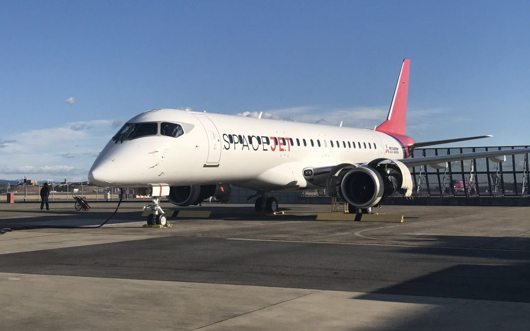 Mitsubishi confirms 6th delay for Spacejet