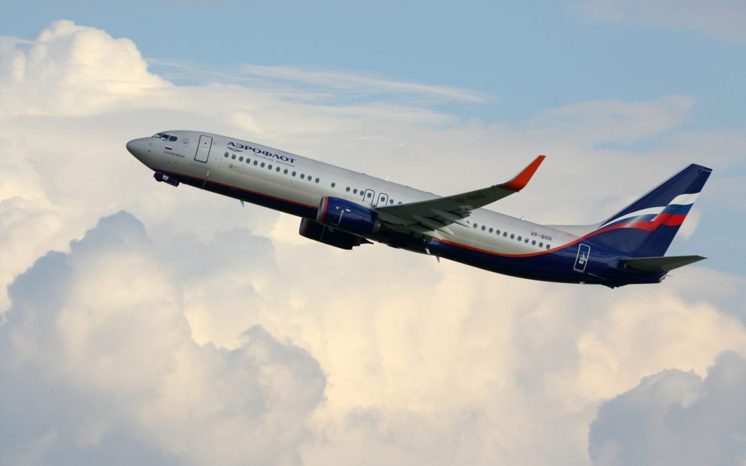 Aeroflot Group significantly reduces losses