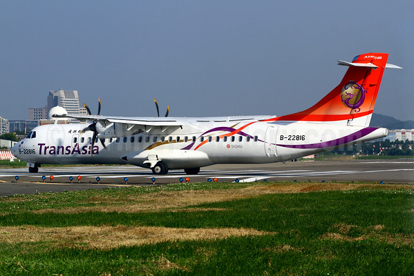 Another crash for TransAsia Airways, flight GE 235 clips a Taipei ...