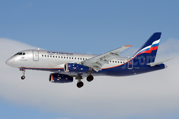 Αποτέλεσμα εικόνας για Aeroflot signs firm contract for 20 Russian Sukhoi Superjet 100 aircraft in addition to 30 already delivered