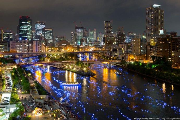 Osaka - cidades mais ricas do mundo
