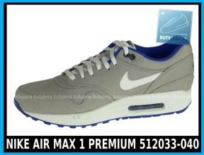 NIKE AIR MAX 1 PREMIUM 512033-040 w kolorze CLASSIC STONE SL – HYPR BLUE – ANTHRACIT - cena 399,99 zł - buty męskie 2