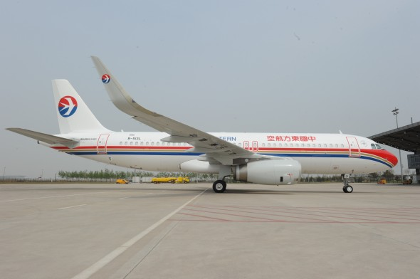 China Eastern Airbus A320 with Sharklets