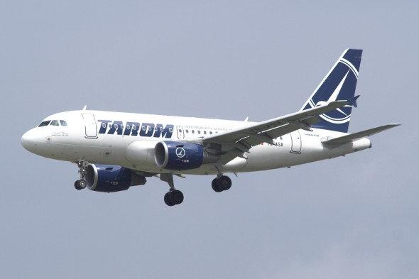 TAROM Airbus A318