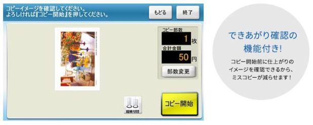 screenshot-www.lawson.co.jp 2016-02-26 16-56-28