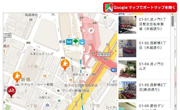 screenshot-docomo-cycle.jp 2016-04-18 14-11-30