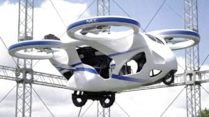 urban air mobility in japan next gen aviation mobility planning offices will support aav uam Airplane GEEK Urban Air Mobility in Japan: Next Gen Aviation Mobility Planning Offices will Support AAV, UAM
