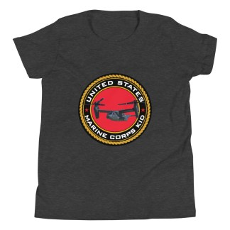 airplaneTees Military Kids Collection 25