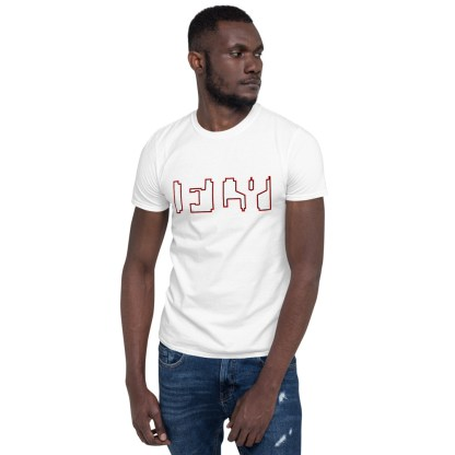 airplaneTees Encrypted FLY Tee Short-Sleeve Unisex 2