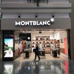 Montblanc - IST Airport Brands   AirportGuide.İstanbul