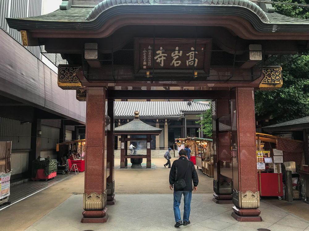 Koganji Temple
