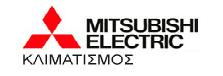 Κλιματιστικά Κλιματισμός Mitsubishi Electric