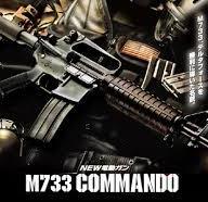 733 comando