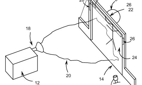 Eine der zugegeben noch etwas groben Zeichnungen zum Patent.