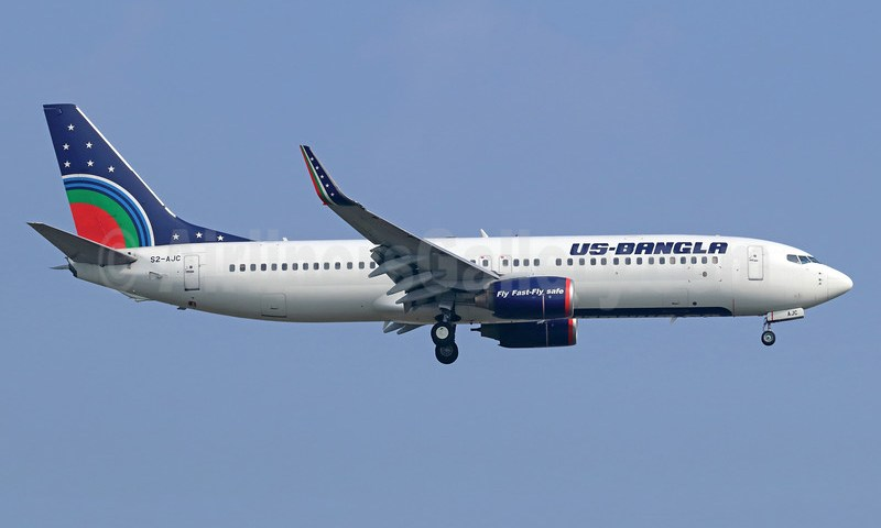 US Bangla Airlines
