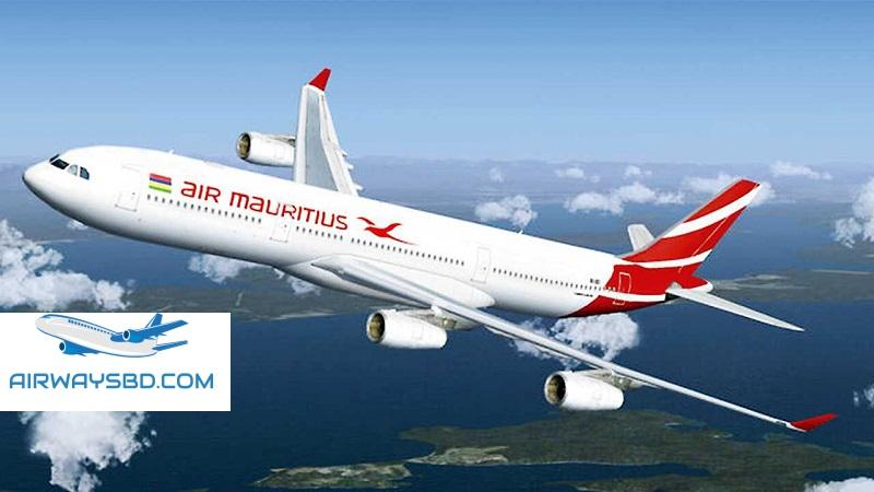 Air Mauritius Dhaka Office