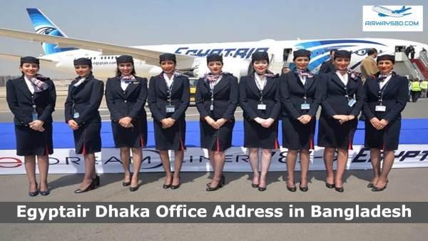 Egyptair Dhaka Office Address in Bangladesh