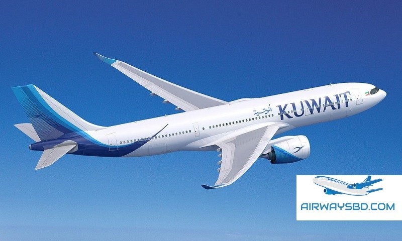 Kuwait Airways Dhaka Office