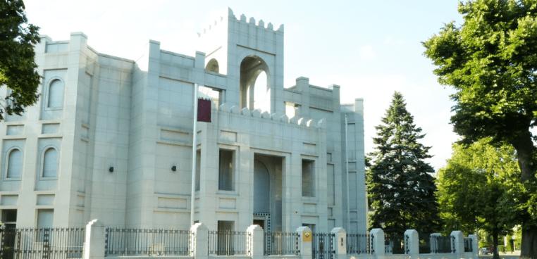 QATARI EMBASSIES AND CONSULATES