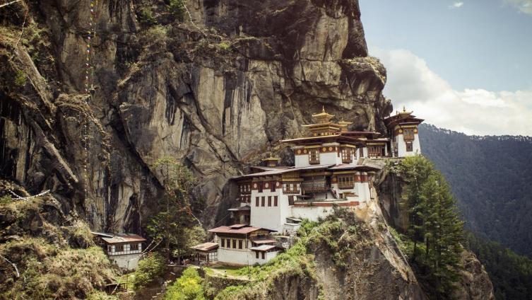 Bhutan Visa Requirements