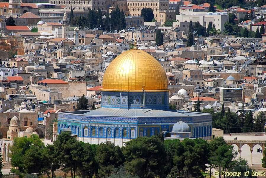 Palestine Visa Requirements