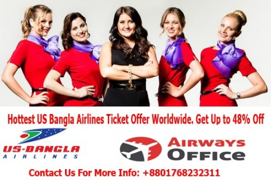 US Bangla Airlines