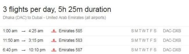 DHAKA To Dubai Details Flight Information