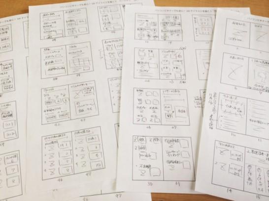 「ペイントツールSAIマスターブック」の編集用に描いた手書きのラフ