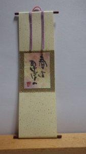 item164