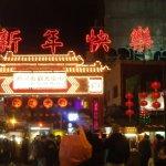 台北の袖珍博物館、見学。2017年2月7~9日