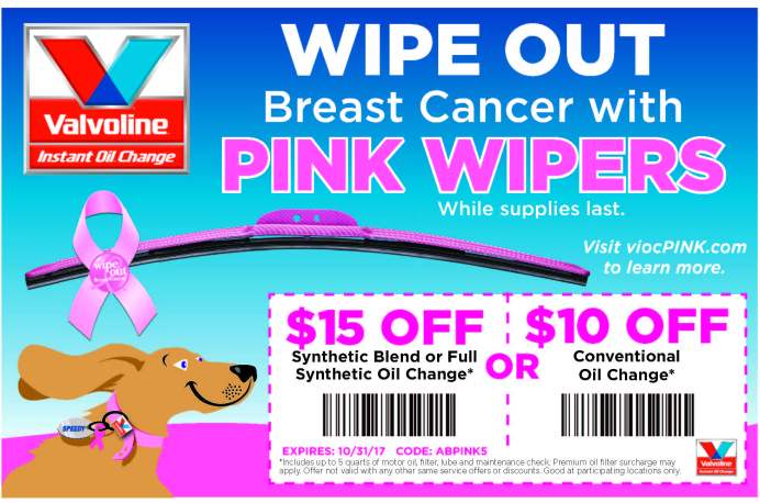 Pink Wipers Coupon