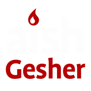 Aish gesher logo-high-res