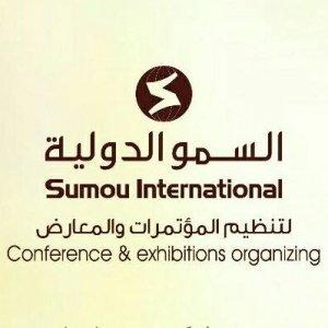 شركة السمو الدولية لتنظيم الفعاليات