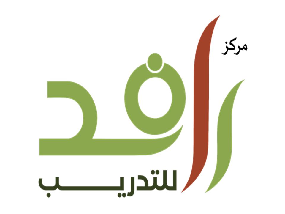 شعار مركز رافد