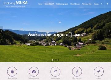 Exploring Asuka