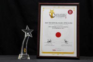AIT Singapore Outstanding Enterprise Awards