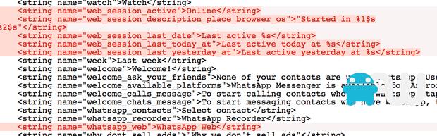 تقرير: خدمة واتساب تعمل على إصدار نسخة لمتصفحات الويب من تطبيقها