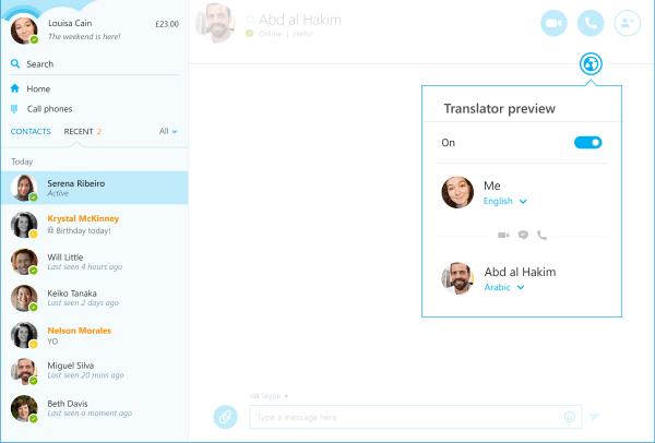 وأخيرا .. خدمة المترجم الفوري Skype Translator يدعم اللغة العربية رسميا
