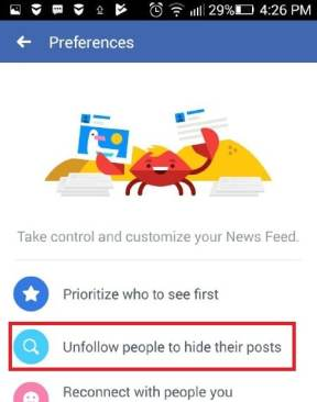 كيف يمكنك تجاهل الأصدقاء والصفحات المزعجة على فيسبوك دون علمهم؟