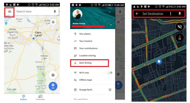 5 ميزات خفية في خرائط جوجل على نظام أندرويد لا يعلمها الكثيرون