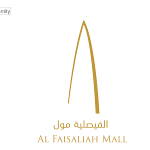Al Faisaliah Mall Corporate Identity