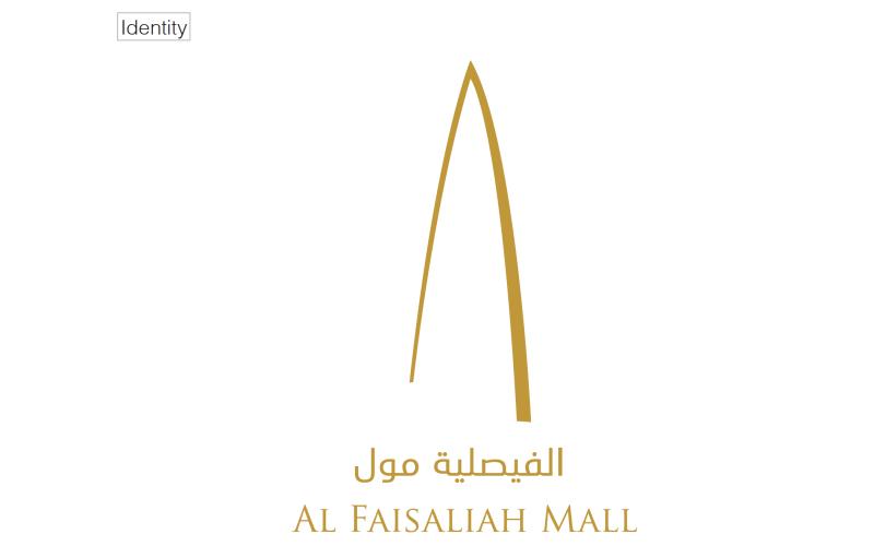 Al Faisaliah Mall Corporate Identity