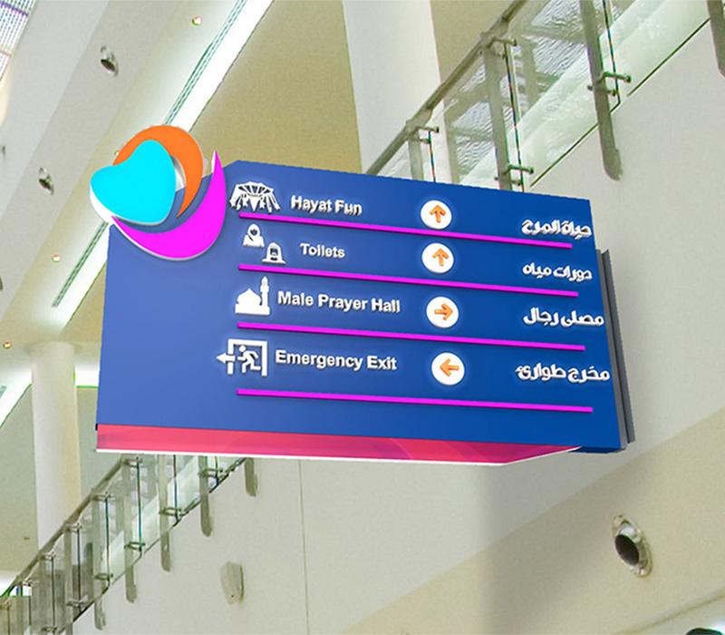 Hayat Mall – Signage