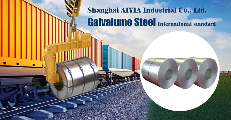 GL Steel Coil/Sheet/Strip/Roll