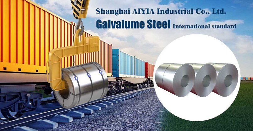 Galvalume Steel Coil supplier in China