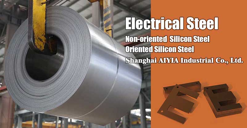 silicon steel supplier in China